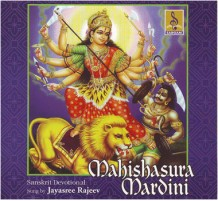 MAHISHASURA MARDINI - Audio CD