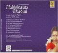 MAHISHASURA MARDINI - Audio CD