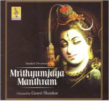 MRITHYUMJAYA MANTHRAM - Audio CD
