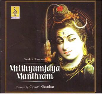 MRITHYUMJAYA MANTHRAM - Audio CD