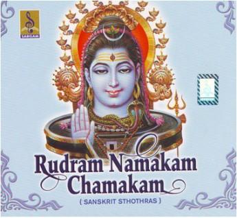 RUDRAM NAMAKAM CHAMAKAM - Audio CD