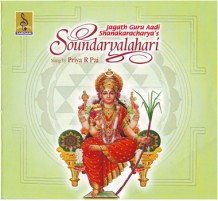 SOUNDARYALAHARI - Audio CD
