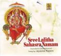 SREE LALITHA SAHASRA NAMAM -Audio CD