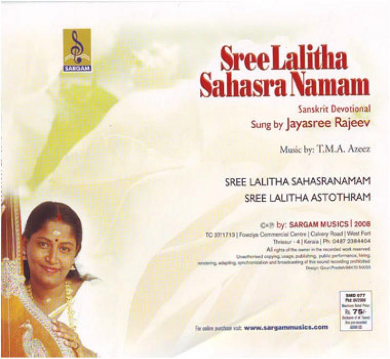 Sree-lalitha-Sahasranamambk- ...