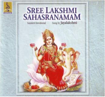 SREE LAKSHMI SAHASRANAMAM - Audio CD