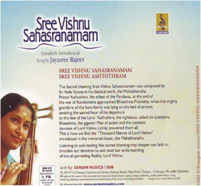 Sreevishnu-Sahrasranamambk-800 ...