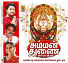 AMMAN THUNAI - Audio CD