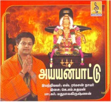 AYYANPATTU - Audio CD