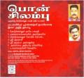 PONCHILAMBU  TAMIL -Audio CD