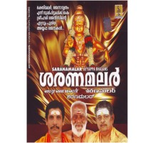 SARANA MALAR - Audio CD