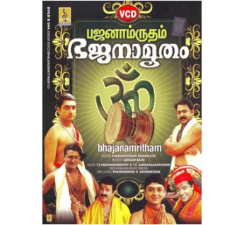 BHAJANAMRUTHAM- Video CD