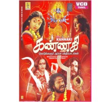 KANNAKI - TAMIL - Video CD
