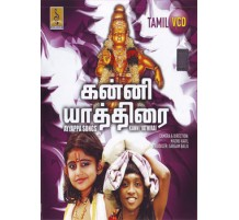 KANNIYATHIRAI - Video CD