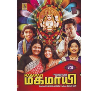MAKAMAYI TAMIL- Video CD
