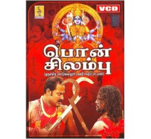 PONCHILAMBU TAMIL - Video CD