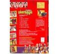 PULANGUZHAL - Video CD