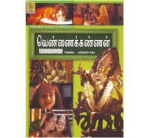 VENNAKKANNAN TAMIL - Video CD