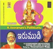 PALLIKKATTU TELUGU - Audio CD