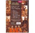 DEVA DEVA NANDANA TELUGU - Video CD