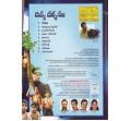 DIVYA DHARSANAM TELUGU -Video CD