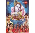 SREE KRISHNA LEELA TELUGU - Video CD