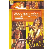 VENNAKKANNAN TELUGU - Video CD