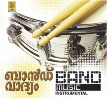 BAND MUSIC - Audio CD