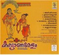 KALYANAMELAM - Audio CD