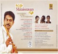 MURALEERAVAM - Audio CD