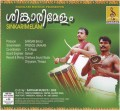 SINKARI MELAM - Audio CD