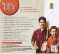 SWARALAYAM - Audio CD