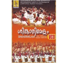 SINKARI MELAM - Video CD