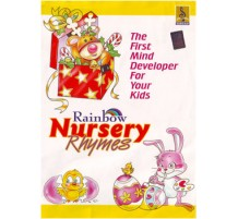 RAINBOW NURSERY RHYMES - Audio CD