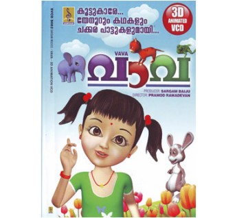 VAVA - Video CD