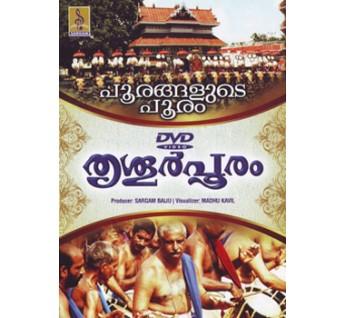 THRISSUR POORAM DVD