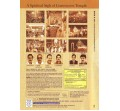 GURUPAVANAPURI ENGLISH - Video CD