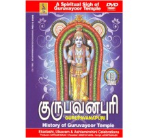 GURUPAVANAPURI TAMIL - Video CD