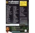 SABARIMALA ORU THEERTHAYATHRA TAMIL - Video CD