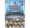 DAFFMUTTU-ARABANAMUTTU-52KSYF DVD