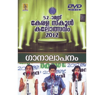 GANALAPANAM -52KSYF DVD