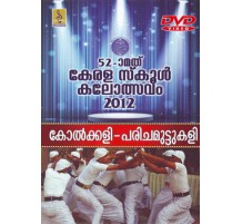 KOLKALI - PARICHAPUTTUKALI - 52KSYF DVD