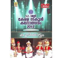 KOODIYATTOM -52KSYF-DVD