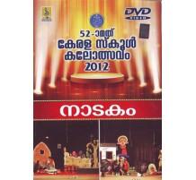 NATAKAM -52KSYF-DVD