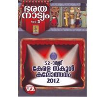BHARATHANATYAM VOL3 -  52KSYF.VCD