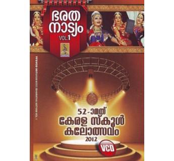 BHARATHANATYAM VOL1-52KSYF.VCD