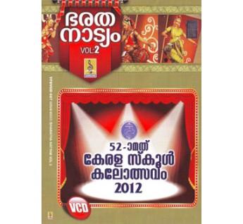 BHARATHANATYAM VOL2 - 52KSYF.VCD