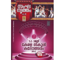 GROUPDANCE VOL1-52KSYF.VCD