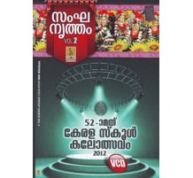 GROUPDANCE VOL2-52KSYF.VCD
