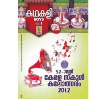 KATHAKALI BOYS VOL1-52KSYF.VCD