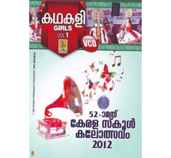 KATHAKALI GIRLS VOL1-52KSYF.VCD